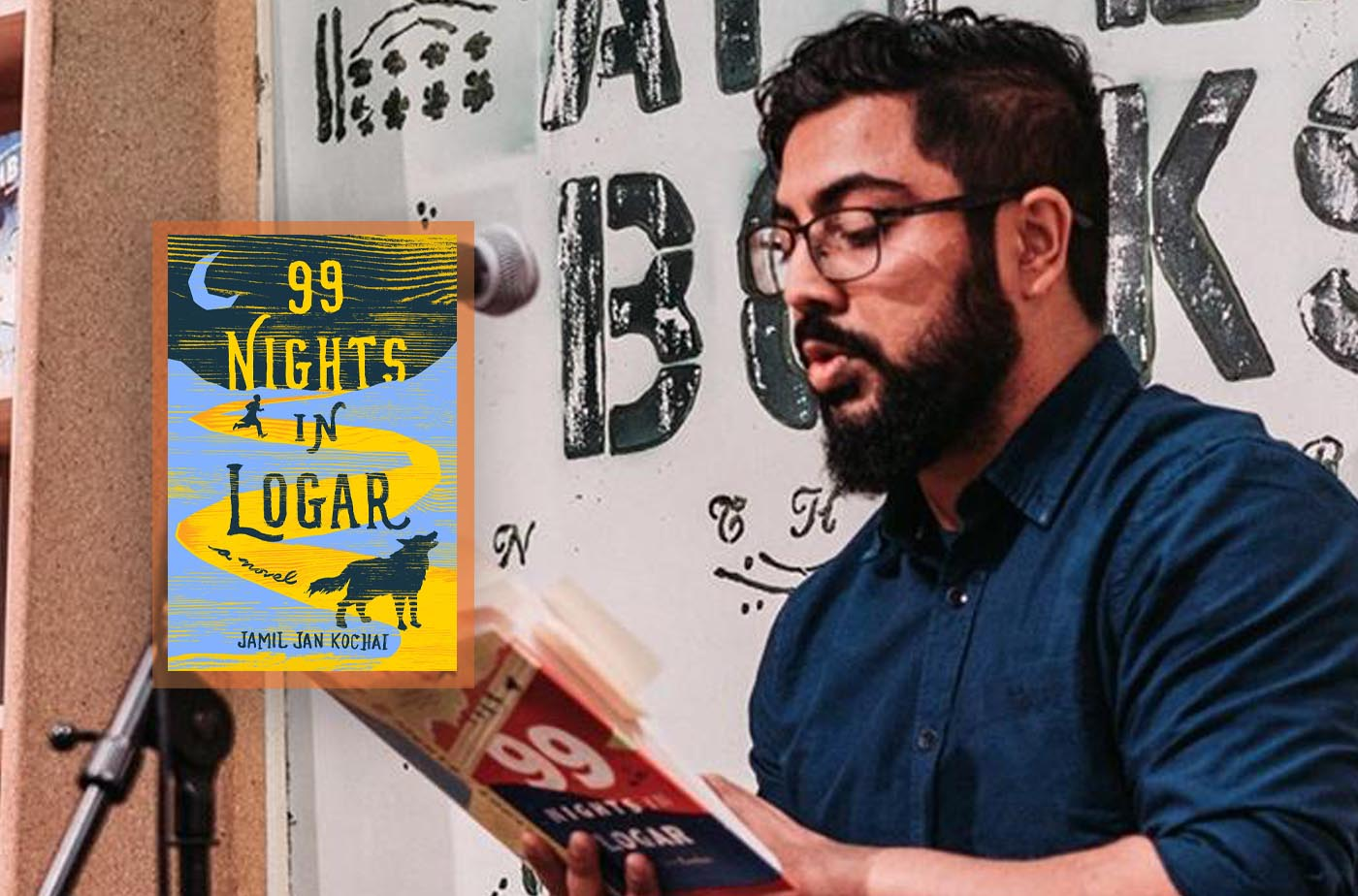Catapult online classes: Jamil Jan Kochai, 4-Week Online Fiction Workshop: Building a Short Story Piece By Piece, Fiction, Workshop