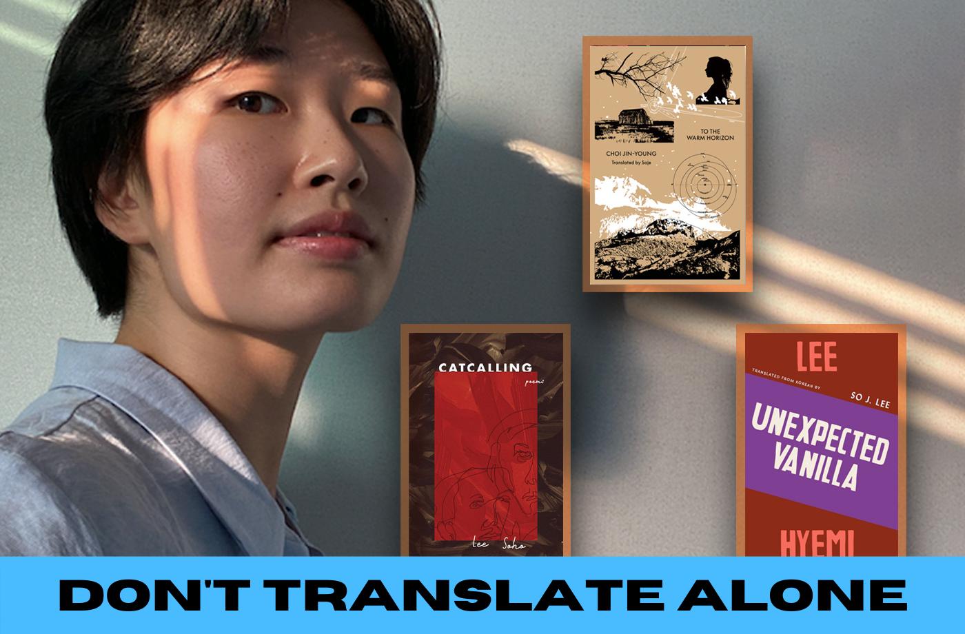 Catapult online classes: Soje ., 2-Day Online Translation Intensive: Translating Shape & Meaning in Concrete Poetry, Poetry, Translation, Intensive