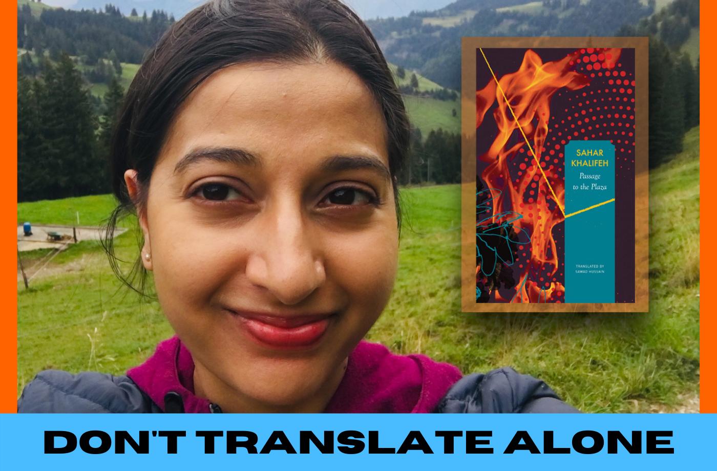 Catapult online classes: Sawad Hussain, 1-Day Online Translation Workshop: Translating Humor in Contemporary Arabic Literature, Translation, Workshop