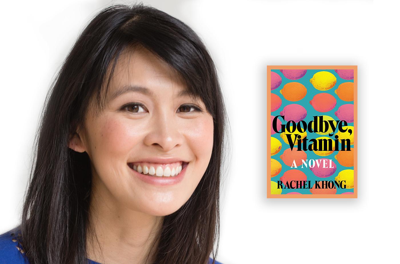 Catapult online classes: Rachel Khong, Online Fiction Workshop: Finding Your Voice , Fiction, Workshop