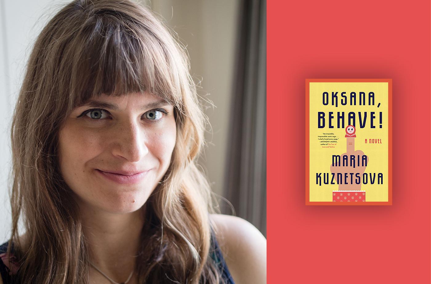 Catapult online classes: Maria Kuznetsova, 6-Week Online Fiction Workshop: The Magic of the Young Narrator, Fiction, Workshop