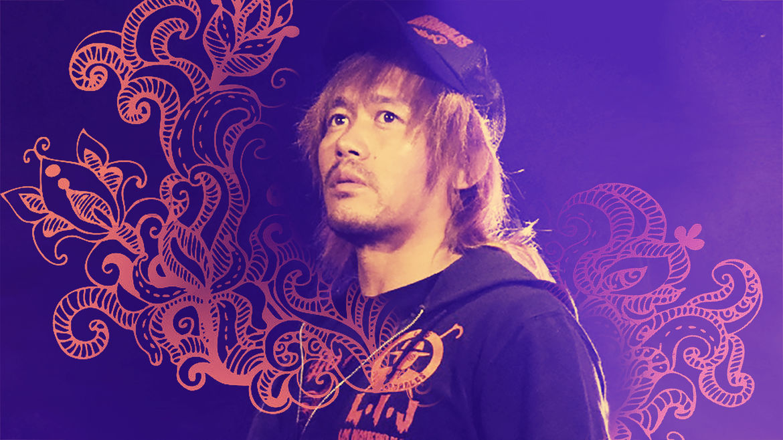 Cover Photo: a photograph of Japanese wrestler Tetsuya Naito