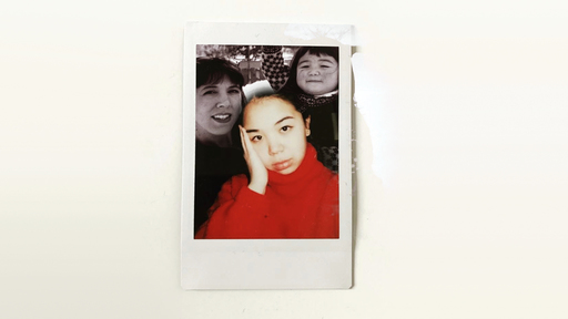 Cover Photo: A combined photograph of the author in her mother's red sweater and a photograph of the author as a child with her mother