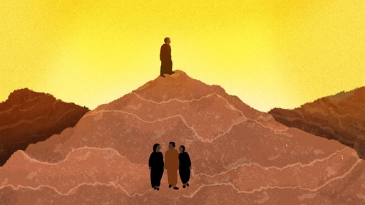 Cover Photo: An illustration of a mountaintop against a bright, sun-filled sky with a figure standing at the peak as three others descend the slopes