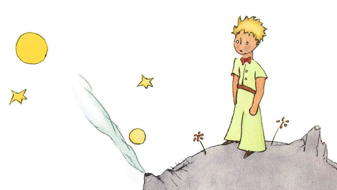 Cover Photo: A drawing of a young boy watching the stars
