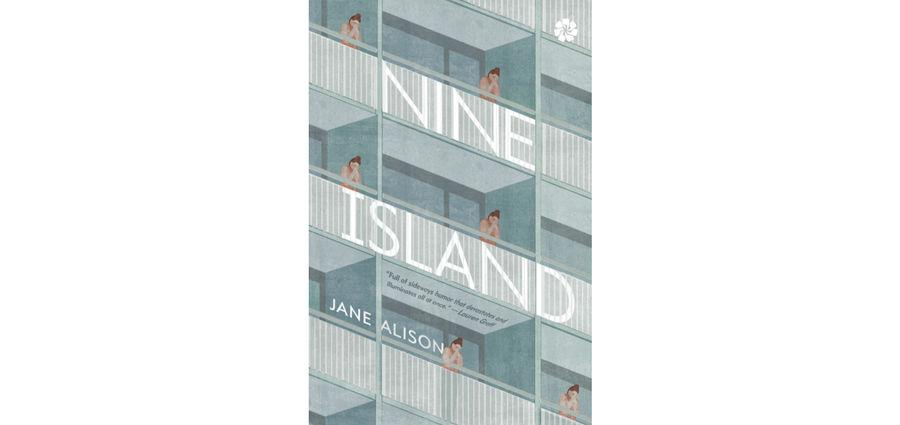 Cover Photo: Jane Alison, Author of Nine Island, on Book Tour by Megha Majumdar
