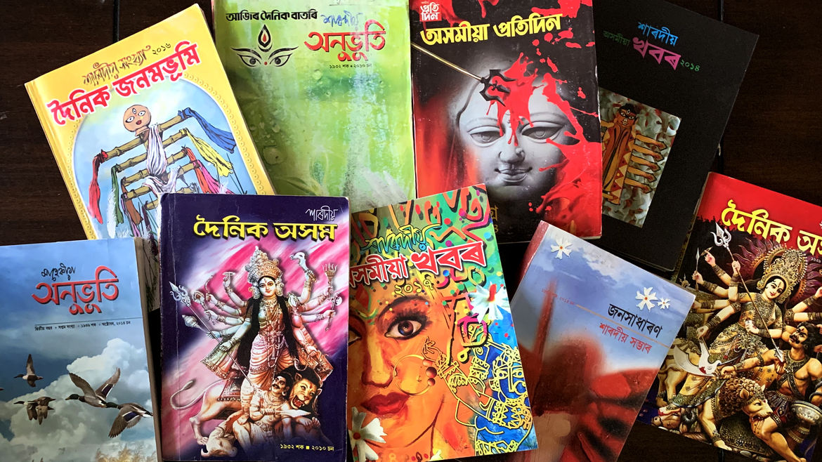Cover Photo: A sampling of nine special-edition journals published during the Durga Puja holidays, which heavily feature novellas.