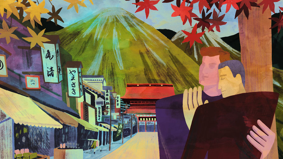 Cover Photo: illustration of two men embracing under a Japanese maple tree in the foreground; behind them is a Nagoya street filled with shops and cafes and a shrine, with mountains in the distance