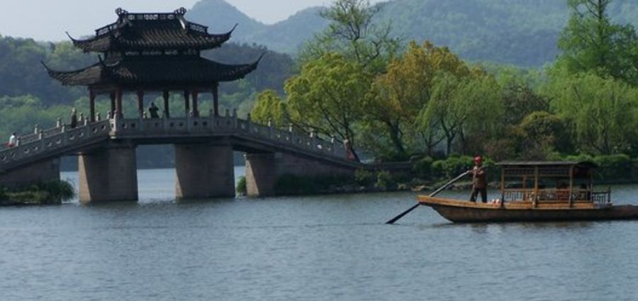 Cover Photo: Hangzhou Strips by Mate Mohos