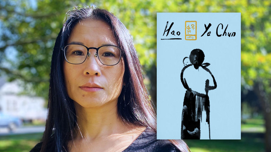 Cover Photo: a photograph of author Ye Chun against a backdrop of trees with the image of her book, HAO, inset on the right