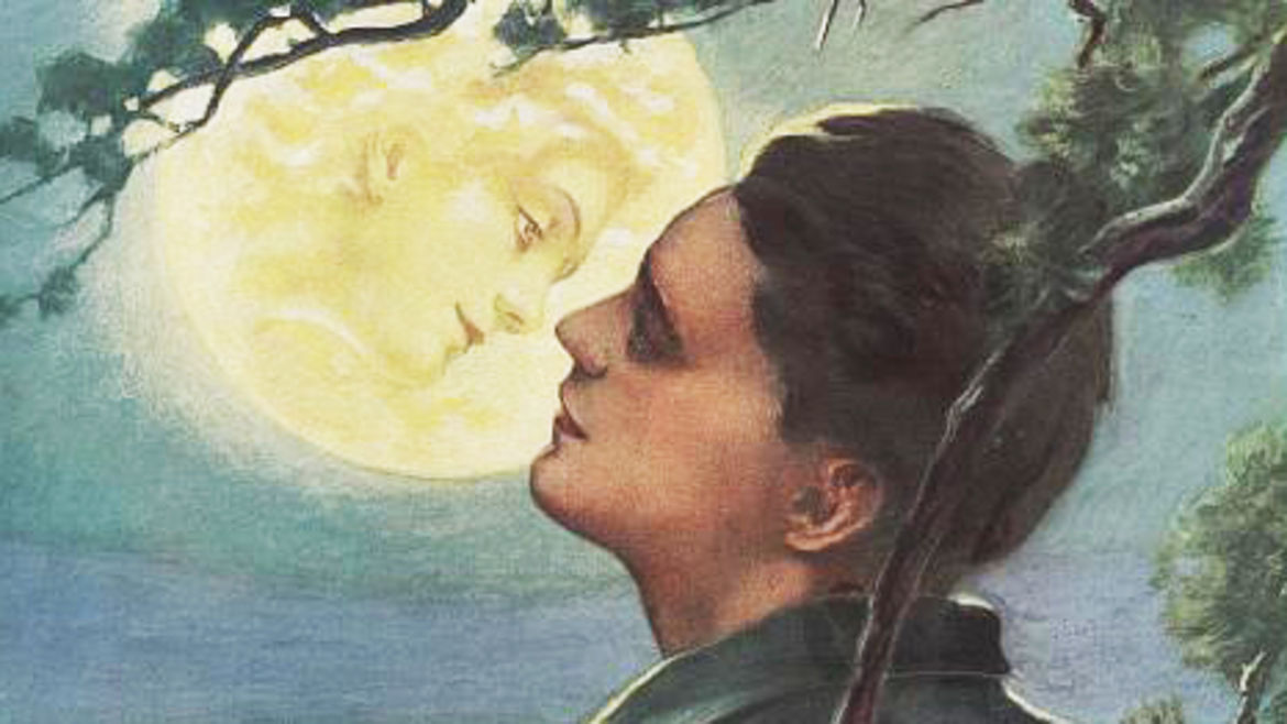"Cover Photo: ""The Girl in the Moon"" from Brown & Bigelow/Wikimedia Commons"