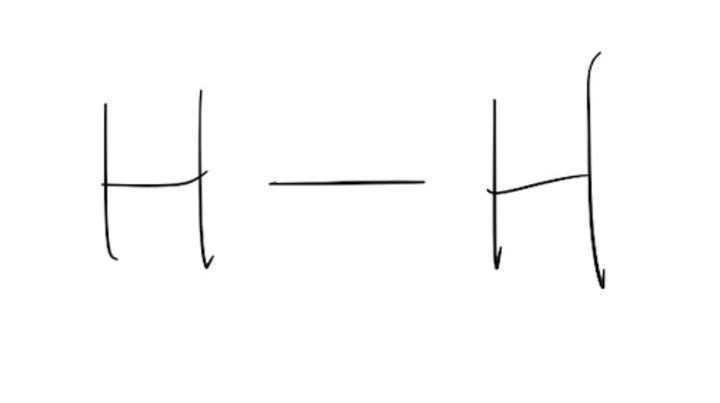 Two letter H's with a horizontal line connecting them